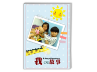 我的故事--亲子全家福旅行-A4时尚杂志册(24p)