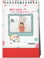 童年的幸福与快乐-8寸竖款单面台历