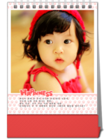 韩式萌宝成长书 幸福默默 幸福童年时光-10寸竖款单面