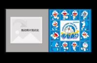 哆啦A梦新款精美纪念照片书-贝蒂斯8X8照片书