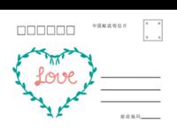 LOVE(爱情 情侣)-全景明信片(横款)套装