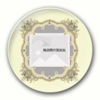 甜蜜,简洁大方-4.4个性徽章