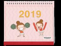 2019幸福年#-10寸单面印刷台历