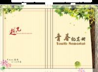 青春纪念册-硬壳精装照片书20p