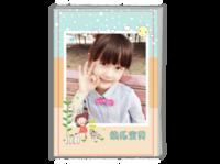 可爱萌-快乐宝贝(封面照片可替换)-A4时尚杂志册(24p)