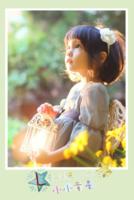 小小童星-8x12双面水晶银盐照片书20p