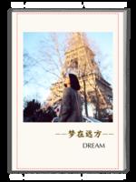 梦在远方(图文可改)-A4杂志册(32P)