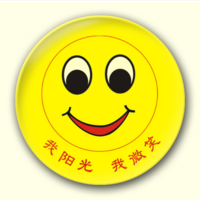 笑脸-4.4个性徽章