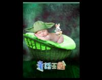 童话王国(封面封底图片可替换)-联想8寸竖版版画