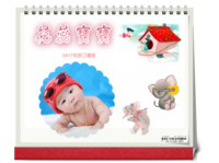 【精品台历热销版--花心宝宝2】(封面及内页宝宝照片可替换)-10寸单面印刷台历