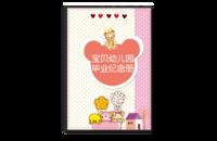 精美时尚宝贝幼儿园毕业纪念册(文字可编辑 宝贝成长纪念册)-8x12单面银盐水晶照片书