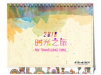 公子轩设计-时光之旅(文字可改)-每页水彩相背景各不同-个人写真家庭聚会宝贝写真佳选-每页配小装饰-用心设计-8寸单面印刷台历