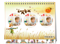 美丽童话,快乐童年-8寸双面印刷台历
