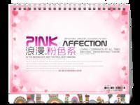 粉色浪漫-唯美爱情甜蜜幸福-8寸双面印刷台历
