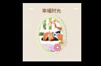 幸福时光(宝宝  全家福 礼物)-8x8印刷单面水晶照片书21P