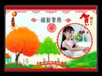 恭贺新禧-全家福-2018(A3横式挂历,适合所有人群和单位,封面照片可换)-A3横款挂历