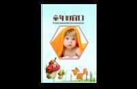 童年的窗口(封面照可换,8×12水晶照片书20P)-8x12印刷单面水晶照片书20p