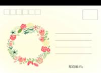 致亲爱的人-幸福像花儿一样-手绘风格-全景明信片(横款)套装