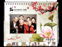 红梅荷花争斗艳2018(素雅简洁送吉祥)--全家福 节日 复古 新年 中国风 风景-8寸单面印刷台历
