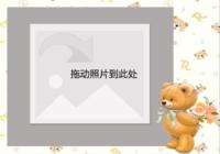 可爱的熊熊-彩边拍立得横款(18张P)