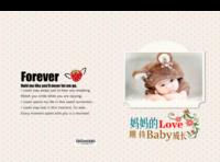 妈妈的爱-萌娃-宝贝-照片可替换-硬壳精装照片书30p