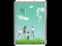 素年锦时-致青春-A4时尚杂志册(26p)