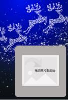 可爱唯美圣诞主题-定制lomo卡套装(25张)-定制lomo卡套装(25张)
