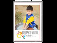 阳光小帅哥-A4时尚杂志册(24p)