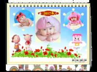 【开心童年2 】(封面宝宝照片可替换)-8寸双面印刷台历