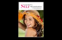 女人如花 青春最美的自己杂志风青春校园美女写真集相册(图可换)