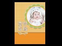 童梦奇缘#-A4杂志册(24p) 亮膜