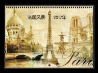 法国风景-A3横款挂历