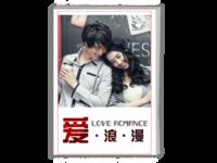 爱浪漫 结婚照  时尚纪念册 (照片可更换)-A4时尚杂志册(26p)