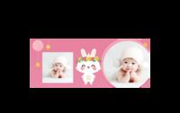 可爱萌宝宝-陶瓷内彩马克杯