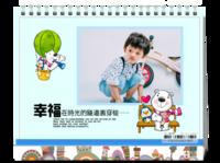 儿童 照片可换-8寸双面印刷台历