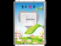 童年趣事-A4时尚杂志册(26p)