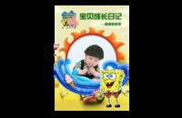 宝宝成长日记海绵宝宝版 动漫卡通儿童小孩照片书-8x12印刷单面水晶照片书21p