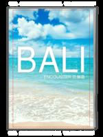 第十期:巴厘岛旅行精装高清杂志(旅行旅游高端定制)-A4杂志册(32P)