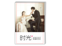 时光爱情#-A4时尚杂志册(24p)