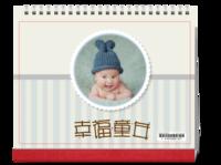 幸福童年#-10寸单面印刷台历