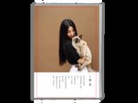 想念#-A4时尚杂志册(26p)