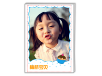 【宝贝系列-萌萌宝贝】封面照片可替换-A4时尚杂志册(26p)