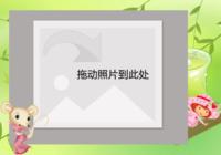 淡淡青草香-彩边拍立得横款(36张P)
