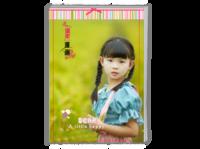 完美BABY-A4时尚杂志册(26p)