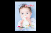 甜心宝贝(宝贝艺术照片、写真照片)-8x12印刷单面水晶照片书20p