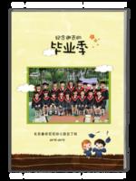 幼儿园小学毕业纪念-A4杂志册(42P)