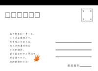 毕业季 致青春-全景明信片(横款)套装