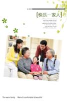 快乐一家人。全家福,幸福童年-8x12双面水晶印刷照片书22p