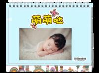 萌萌哒 可爱宝贝#-8寸单面印刷台历