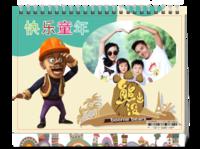 熊出没宝宝最爱动画片(生日、元旦、圣诞、春节礼物)-8寸单面印刷台历